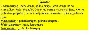 Einander